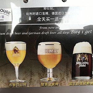 ドイツビール1杯頼むともう1杯タダ