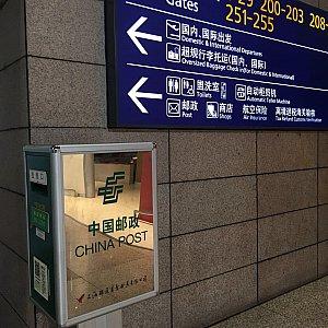 """""""慶吉""""の先には郵便局がありポストもあります。絵はがきなど投函する場合はこちらへ📮"""