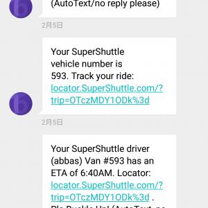 次々にメールが届きます。 ドライバーさんの名前も知らせてくれました。