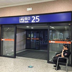 セキュリティ強化のため決まった出入口を使用する事になります。25番出口から外へ出ます。