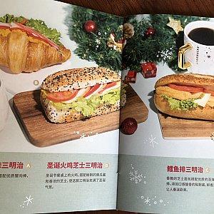パンフレットにはクリスマスフードメニューの紹介が。