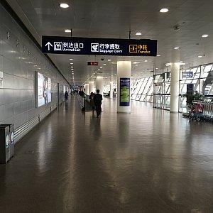 上海で国際線乗り継ぎの際はオレンジ色の「Transfer」を目指して歩きましょう!