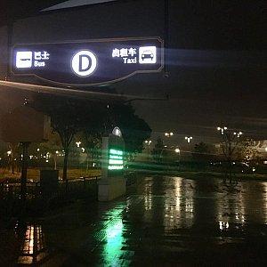 タクシーの降車口はターミナルのDラインになります。