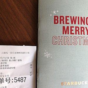 レジで貰うレシートとクリスマスのパンフレット。 コーヒーが出来たら番号を呼ばれます(中国語)