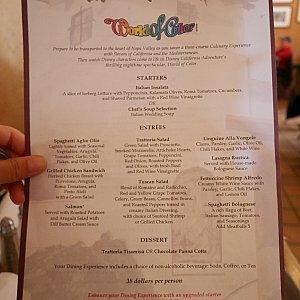 ワールドオブカラーの入場券付きメニューはこちら 前菜・メイン・デザート・ドリンクから一つずつ選びます。