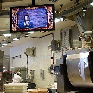 The Bakery Tourのパン工場内