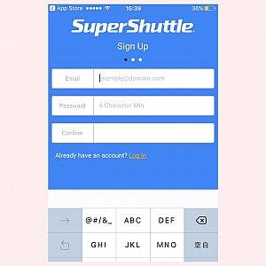 スーパーシャトルのアプリとその予約について(自分の覚え書き用です。)