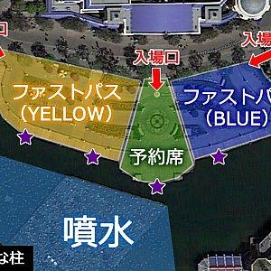 鑑賞エリアのゾーン分けマップ (C)Google