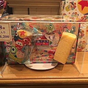 バームクーヘン 8個 1200円