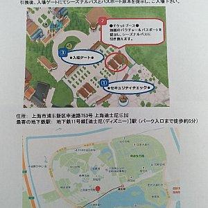 日本語の詳しい案内と、トラブル時の連絡先があるので安心です。