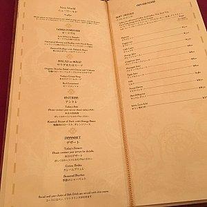 ディナーで一番安いコースは4630円。これなら頑張って貯めたら来れそうですね