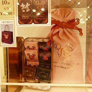 カカオ40%と70%のチョコレート! 可愛い缶に入ってるにも関わらずそれを更に可愛い巾着にいれちゃった商品! センスあるのに定番な感じが手に取りやすいですよね! 1400円です!