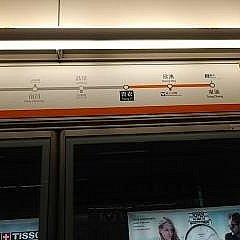 1駅で乗り換えです。