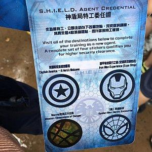 IDにはもう一枚台紙がついており、ここにシールを集めますよ。