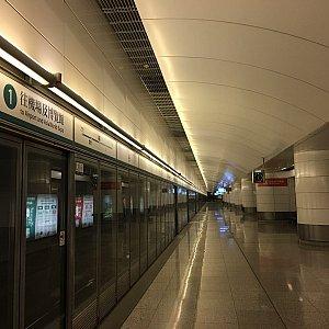 ここまで来たらあと一駅で空港です✈️