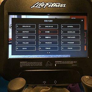 クロストレーナーの画面。言語は日本語が選択できます。