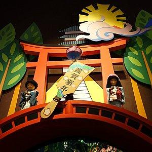 日本エリアは謹賀新年