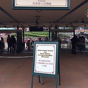パークの入口も専用です。向かって右側の方になります。
