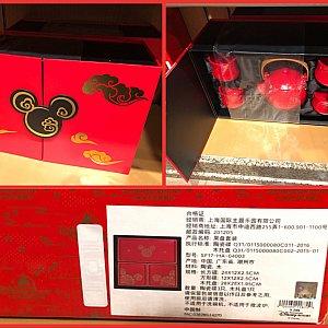 (上)中国茶器セット 359元 (下)角皿セット 299
