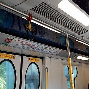 電車内です。