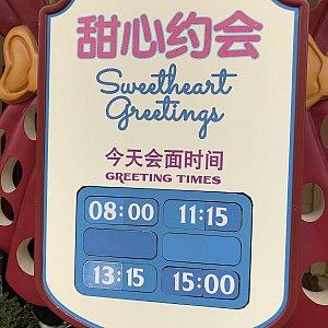 この日の看板。時間は日によって違うと思うので当日現地で要確認