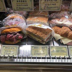 サンドイッチ系色々