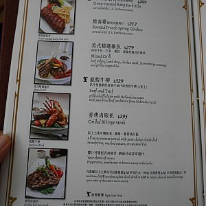 お昼ですが、ガッツリお肉食べてる人もいました!