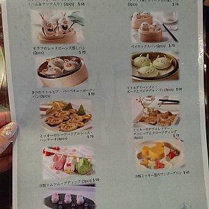 ディズニー飲茶のメニュー日本語のものもあります!