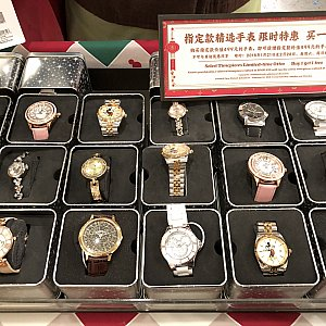 ③土日月限定!499元の時計を買うともう一つプレゼント