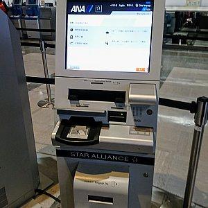成田空港のチェックインはこの機械で行います。ロサンゼルス空港も同じ様な感じでした。