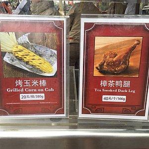 他にもティースモークダッグレッグやアイス、ドリンクも売っていました。
