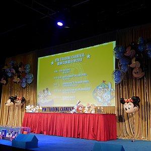 会場内にはこんなステージがあります!