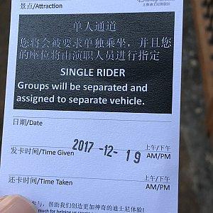シングルライダー列に並ぶとこのようなチケットを渡されます。 最後に回収されますので、なくさないように!