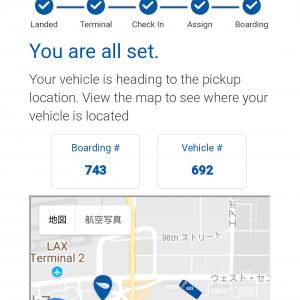 出口が変わってしまったのですが、地図には既にターミナル6と出ていました。 でもスマホでチェックインしないで直接カウンターに行っても大丈夫そうです。