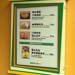 右側は中華風チキンやカレーが。スパイシー系が中心のようです
