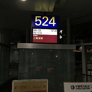 香港発着便はバスで飛行機まで移動でした。香港国際空港は広いので、下手に遠い搭乗口になるより楽に乗れます