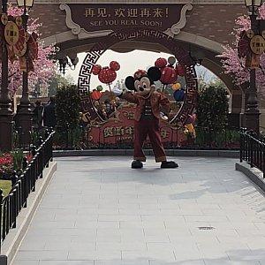 ミッキーが上海語でご挨拶♡ 動画のキャプチャ画像なので荒いですが^^;