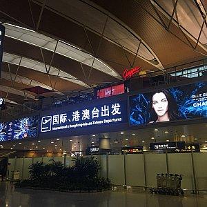 中国国内から香港へ行く場合は国際線扱いとなります。