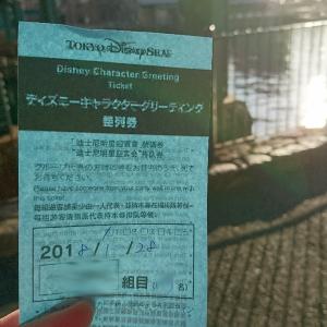 最初に整列券をもらいます。
