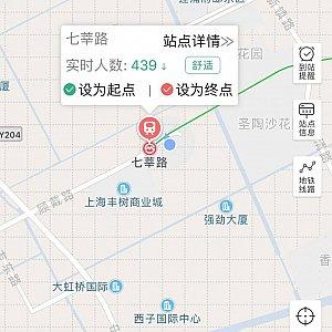 中国語のみの対応ですがルート検索をすることが出来ます。 現時点での地下鉄利用者数や混み具合いもチェック可能です✅