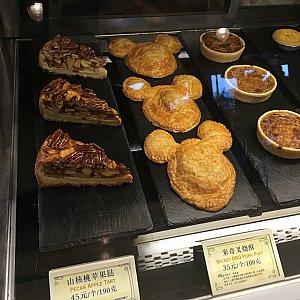 温めて食べてもおいしそうなパイやタルト