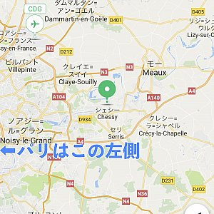 DLPは、左側にパリ、左上にCDGがある場所に位置する[シェシー]にあります。