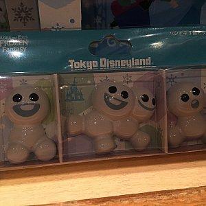 箸置き 1200円