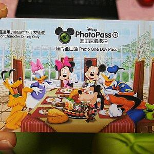 フォトパス+カード こちらもレストラン専用