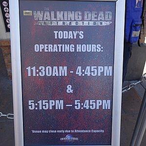 運営時間表