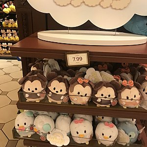 MKにて 雲からうまれた 幸せをはこぶぬいぐるみ Disney ufufy(ウフフィ)
