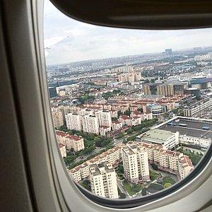 虹橋空港へ