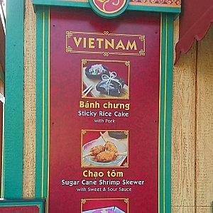 ベトナム料理のメニュー。