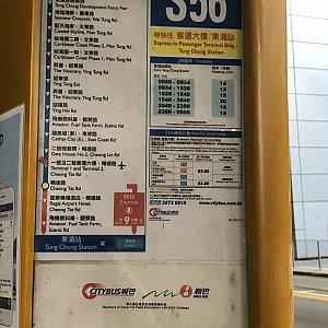 S56は急行なので終点までが早いです! 15分程度 帰りは若干長く30分ほど