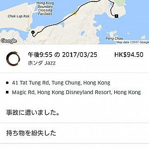 シティゲートアウトレットからホテルまでのUberの料金。この時の車もホンダの車でした。行きのタクシーはHK$120支払ったので、やはり割安ですね。